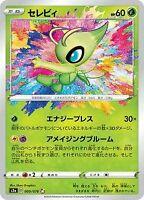 Celebi Amazing Holo 009/076 s3a D   Pokemon Japanese card