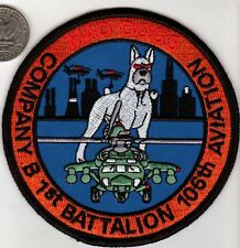 US Army Patch BN 106 Aviation Helicopter Boxer Bull Dog