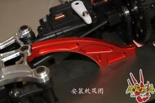 1/5 rc car Area RC alloy CNC front chassis brace bracket for LOSI XL DBXL DBXL-e