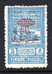 SYRIA Stamp, POSTAL TAX, Scott #RA5, 1945, Mint No Gum
