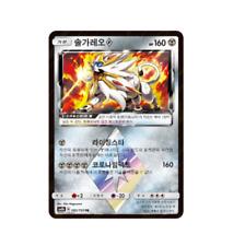 Solgaleo Prism Star PR 082/150 SM8 Pokemon Card Korean