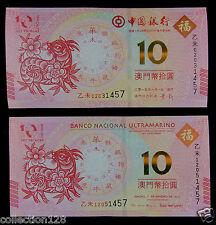 A Pair Macao Macau 10 Patacas Commemorative Banknote 2015-1-1 Sheep Year Unc