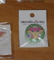 Pokemon Center Limited Button Badges TABUNNE with YOU MADE IN JAPAN ULTRA RARE