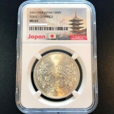 1964 Japan Tokyo Olympic Games S1000 Yen 20g Silver Coin NGC MS 65