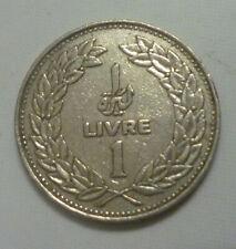 Lebanon, Liban, 1977 - 1 Lira -1 Pound Cupro Nickel Uncleaned 'Nice Details'.