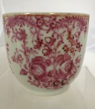 C18th Chinese porcelain famille rose cup