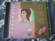 a941981 韋秀嫻  Winnie Wei  EMI Pathe 1A1 TO Second Dream 第二夢 Best CD Chinese Folk Song Queen 百代懷舊金曲系列
