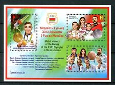 Belarus 2016 MNH Summer Olympics Rio Medal Winners 3v M/S Gymnastics Stamps