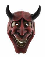 Maschera IN Legno Di Demone Giapponese Oni Devil No. - Artigianato Fatto a Mano