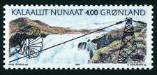 Greenland 266, MNH. Buksefjord Electrical Project, 1994