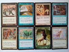Lot 8 carte UNCO / COMMUNES anciennes éditions - Magic MTG (Korean)