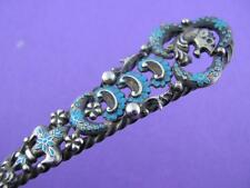 """Elaborate Sterling Silver & Enamel 8 7/8"""" Server w floral and dragon handle"""