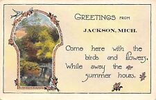 Jackson MI~Come Here For Flowers, in Summer Hours~Keyhole Portal~Greetings