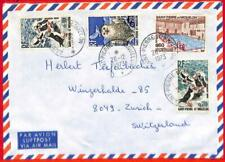 aa2297 - Saint Pierre and Miquelon - Postal History - AIRMAIL COVER   1973  Owls