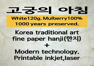 KOREA HANJI 10SET 50PAPER 120g WHITE A4 SIZE_MULBERRY 100%_ 1000 YEARS PRESERVED