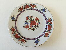 """Crown Ming China Regent Collection Yung Shen Old Imari - 7-1/2"""" SALAD PLATE"""