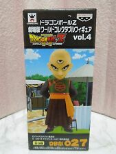 New Dragon Ball Z Battle of Gods World Collectable DWC 027 Figure Tenshinhan