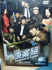Detectives in Trouble (Korean Action Movies Series) dvd