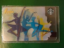 RUSSIA, STARBUCKS RUSSIAN CARD,2015,BALLET,SEALED