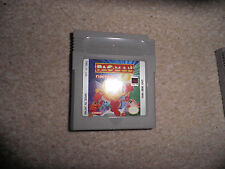Nintendo Gameboy-PAC MAN-Cart only