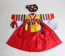 **Hanbok store** Korean hanbok girls traditional DOLBOK costumes 1 AGE hg090