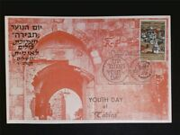 ISRAEL MK 1968 EXHIBITION TABRIA MAXIMUMKARTE CARTE MAXIMUM CARD MC CM c7721