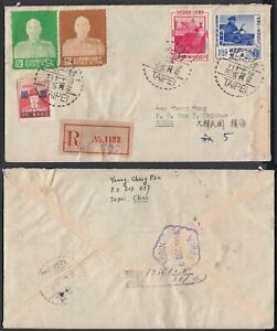 Formosa  - Registered cover to Korea from Taipei ..(DD) MV-4748