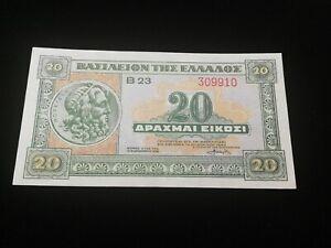 GREECE 20 DRACHMAI BANKNOTE 1940