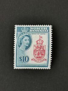 NORTH BORNEO 1961 QEII $10 SG06 UNMOUNTED MINT CAT £ 65.