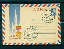 """Russie - USSR 1966 - Enveloppe """"Journée de la cosmonautique"""""""