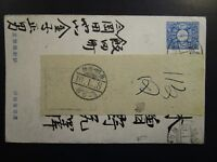 Japan 1.2 Sen Early Postal Card w/ Postal Attachment - Z6430