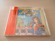 >> QUIZ MARUGOTO THE WORLD 1 PC ENGINE CD JAPAN IMPORT NEW FACTORY SEALED! <<