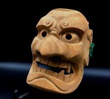 Japanese Vintage Wooden hannya / Noh Demon Kagura kabuki Devil bb