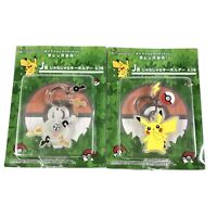 Pokemon Nintendo Creatures Keychain New in Original Package 2014 Set of 2