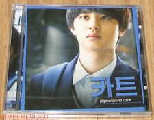 CART EXO EXO-K D.O. DO KOREA MOVIE OST CD SEALED