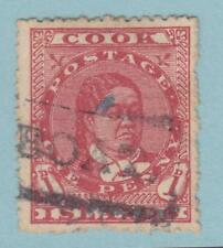COOK ISLANDS 40 USED NO FAULTS EXTRA FINE ! PAQUEBOT CANCEL !