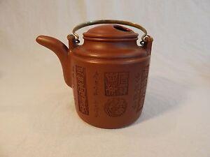 YiXing Zisha Clay Teapot by WANG YinChun 王寅春牛盖洋桶壶