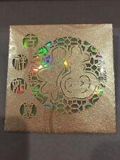 Fortune Design - Lucky Money, Hongbao, Money Envelope, BronzePacket (Pack of 10)