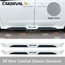 KIA Sedona Side Step Nerf Bar Running Boards For All New Carnival -Bright Silver