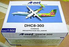 Herpa / Hogan Wings 1:500 DH58004 A-net Japan DHC8-300 COSMOS JA804K - Model