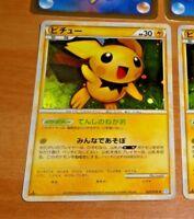 TCG POKEMON JAPANESE RARE HOLO CARD CARTE Pichu 031/070 L1 1ST 1ED JAPAN G+>EX+