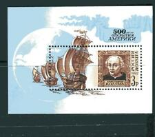 RUSSIA 1992 SC# 6075 DISCOVERY OF AMERICA 500 ANNIV SOUVENIR  SHEET MNH