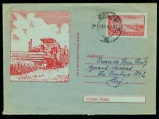 1958 Tractor,Traktor,Tracteur,Combine,Sun,Agriculture,Flag,Romania,rare PS cover