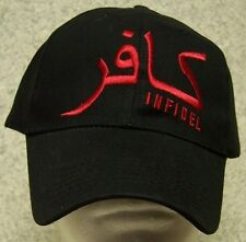 Embroidered Baseball Cap Religious Infidel NEW 1 hat size fits all #2