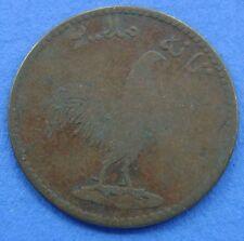 Nederlands Indie - 1 Keping Haantjesduit Malacca  Rooster. Wrong date 1411AH