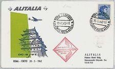 ITALIA storia postale - PRIMI VOLI - catalogo PELLEGRINI 482BG : TOKYO 1962