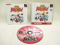 GOKUJO PARODIUS DA! DELUXE PACK PSone Book  ref/cbb PS1 Playstation Japan p1