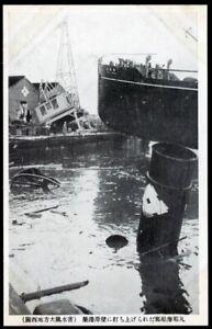 """STORM DAMAGE at OSAKA """"Ship washed up on the pier"""" - Japan Vintage Postcard"""