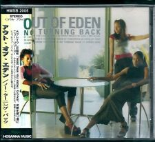 Out of Eden No Turning Back Japan CD w/obi new jack swing HMSB-2005
