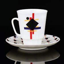 Coffee Cup & Saucer, Lomonosov Porcelain, Suprematist ornament, IFZ, Russia